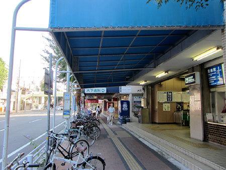 140814_阪急神戸高速線花隈駅