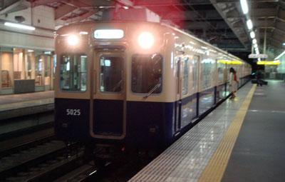 061228_5000系_香櫨園駅