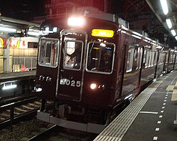 061228_8_ishibashi_3000.jpg