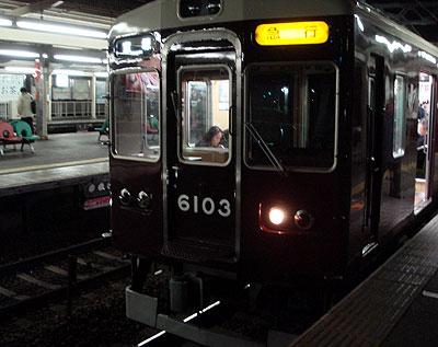 061228_6000系_十三駅