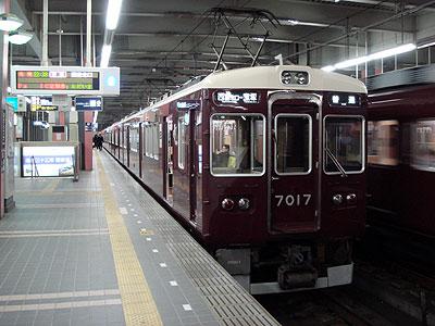 061228_7000系_宝塚駅