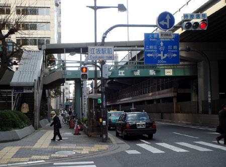 061229_地下鉄江坂駅前