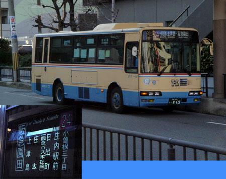 061229_阪急バス・阪急園田ゆき