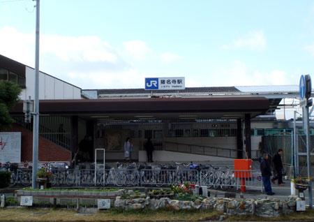061229_JR猪名寺駅