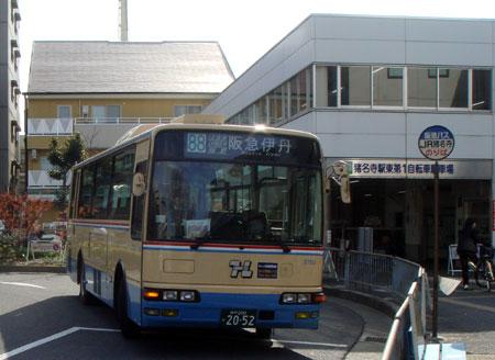 061229_阪急バス・阪急伊丹ゆき