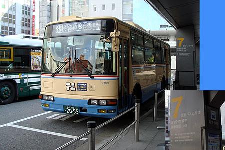 061229_阪急バス・阪急石橋ゆき