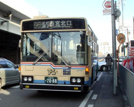 061229_阪急バス・西宮北口ゆき