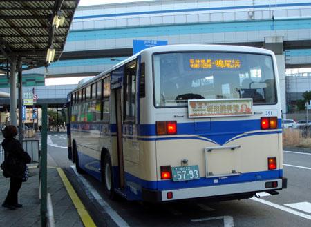 061229_阪神電鉄バス・鳴尾浜ゆき