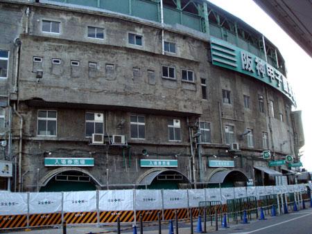 061229_阪神甲子園球場