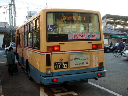 061229_阪急バス・JR甲子園口