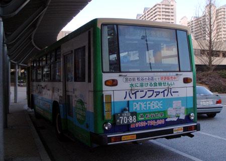 061229_阪急バス・西宮北口