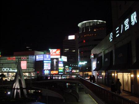 061229_JR三ノ宮駅前