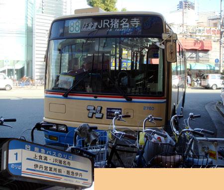 061229_阪急バス・JR猪名寺ゆき