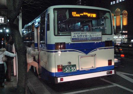 061229_阪神電鉄バス・宝塚