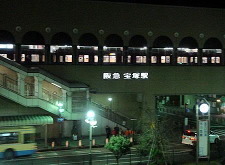 061229_阪急宝塚駅