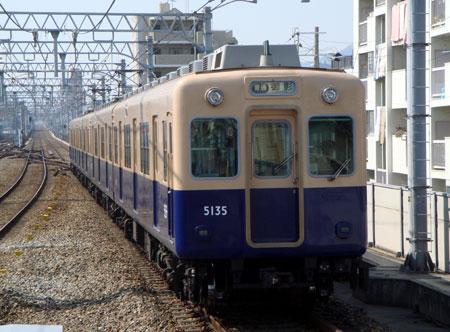 070304_5000系_石屋川駅