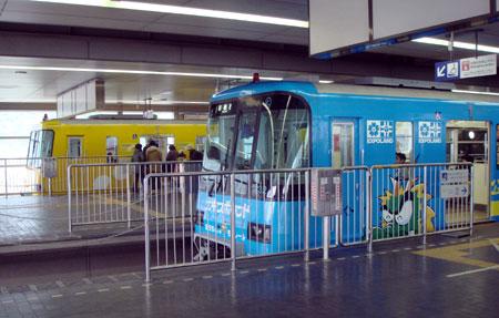 070319_万博記念公園駅