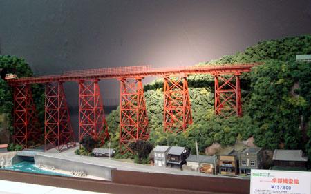070827_余部鉄橋模型