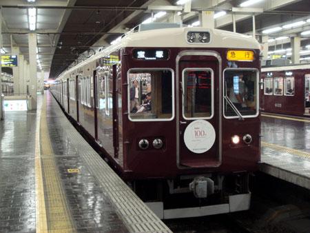 071024_梅田駅