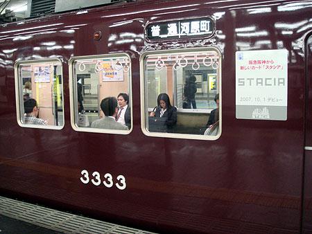 071024_阪急「STACIA」ステッカー