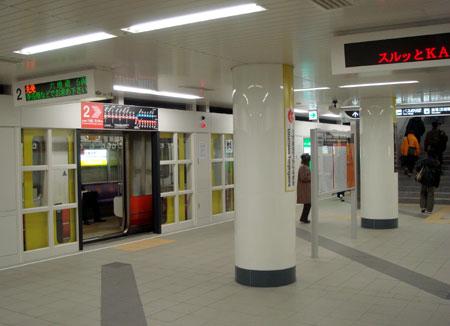 080116_太秦天神川駅ホーム