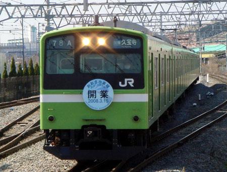 080315_おおさか東線・201系・放出にて