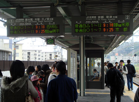 080315_JR島本駅行先表示板