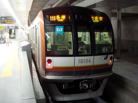 080721_東京メトロ10000系・渋谷駅