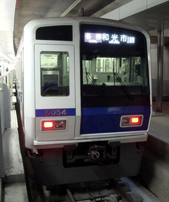 080721_西武6000系・渋谷駅