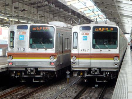 080724_和光市駅・7000系