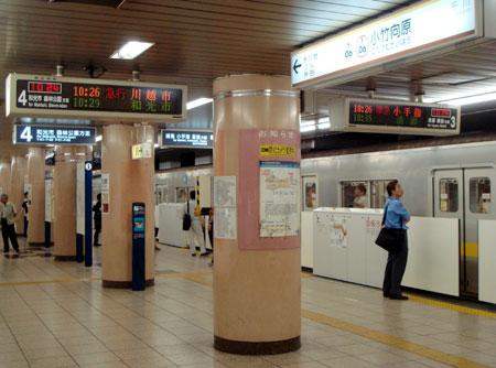 080724_小竹向原駅