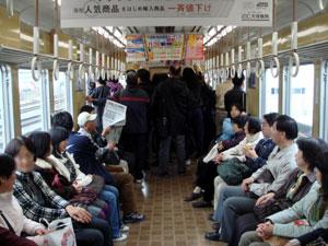 081118_臨時直通列車・車内