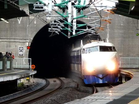 081213_0系・新神戸駅