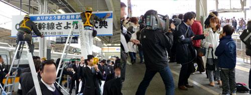 081214_新大阪駅20番線