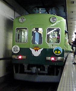 081220_1900系・三条駅