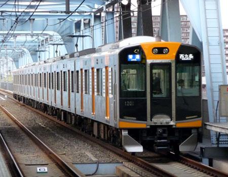 090311_1000系・出来島駅