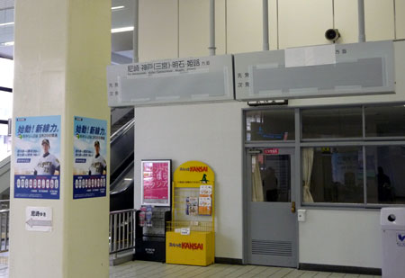 090311_西九条駅