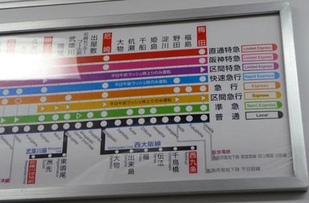 090311_運行系統図