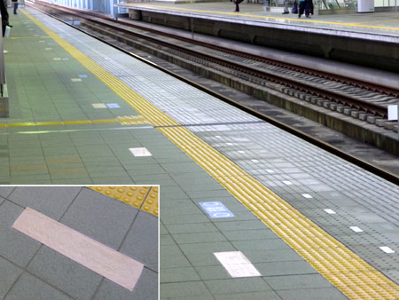090311_出来島駅・乗車位置表示