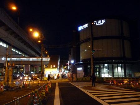 090311_九条駅