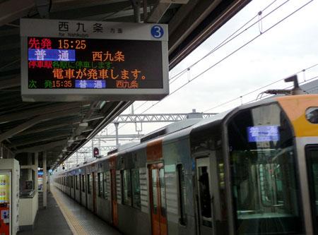 090311_尼崎駅