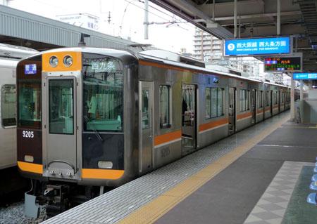 090311_尼崎駅・9000系