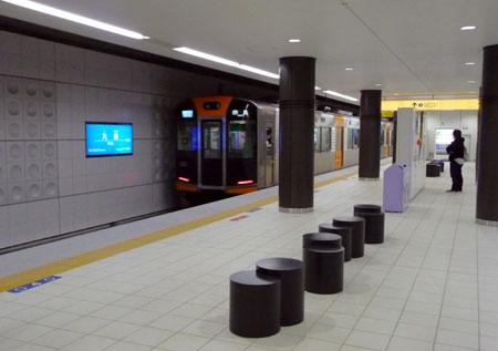 090320_九条駅