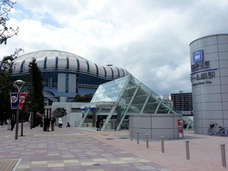 090320_ドーム前駅