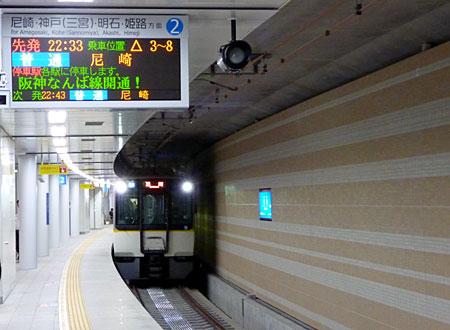 090320_桜川駅