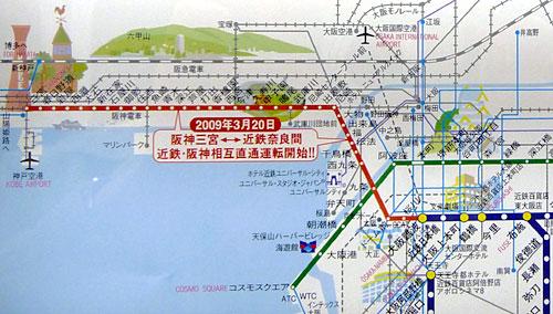 090320_近鉄路線図