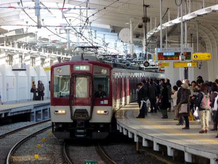 090320_西九条駅