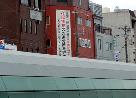 090320_もぐれ阪神