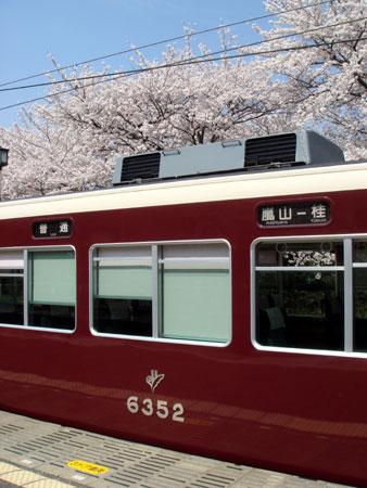 090408_阪急6300系・嵐山駅