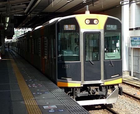 090513_阪神1000系・生駒駅